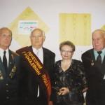"""Перший """"Почесний громадянин Пущі-Водиці"""" Скляренко Є.М., 1984 р."""