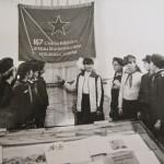Пошуковці м.Дрогобич – гості шкільного музею, 1984 р.
