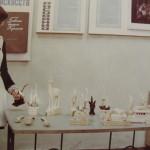 Подарунки ветеранам – своїми руками, 1985 р.