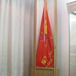 Копія прапору 167-ї сд (з повним найменуванням)